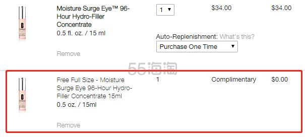 买一送一!Clinique 倩碧烟酰胺啵啵眼霜 15ml (约119元) - 海淘优惠海淘折扣|55海淘网