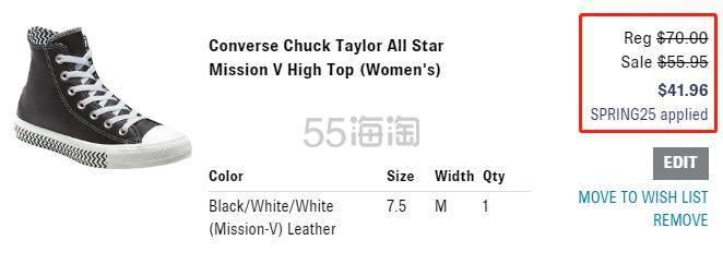 【额外7.5折】Converse 匡威 All Star 女子高帮板鞋 .96(约295元) - 海淘优惠海淘折扣 55海淘网