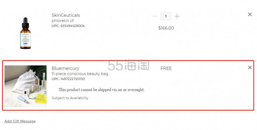 Bluemercury:杜克、NARS、香缇卡等彩妆个护 满5送11件套豪华礼包 - 海淘优惠海淘折扣|55海淘网