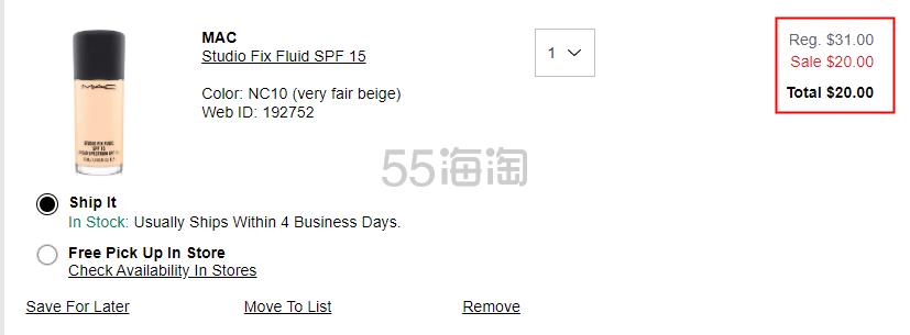 MAC Studio Fix 魅可柔雾无暇粉底液 30ml (约140元) - 海淘优惠海淘折扣|55海淘网