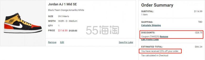 【额外7.5折】乔丹 Air Jordan 1 Mid 男子篮球鞋 番茄炒蛋 .24(约603元) - 海淘优惠海淘折扣|55海淘网
