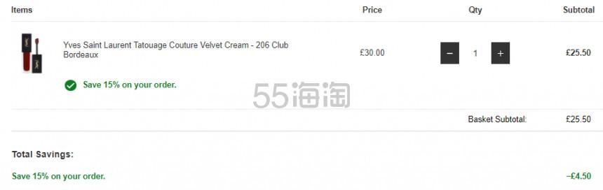 YSL 圣罗兰 新品黑盖丝绒唇釉 £25.5(约224元) - 海淘优惠海淘折扣|55海淘网