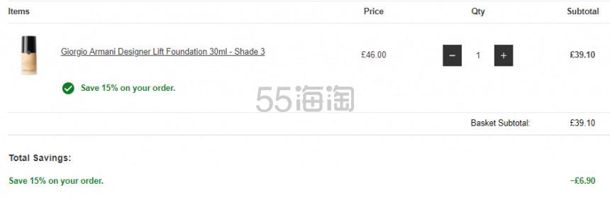 【3号色补货】Giorgio Armani 蓝标新版 大师粉底液 £39.1(约343元) - 海淘优惠海淘折扣|55海淘网