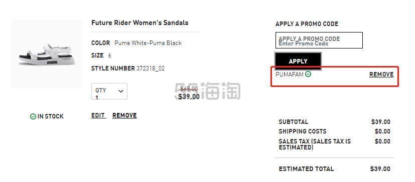 【最后半天!】Puma US:全场精选 彪马 男女运动鞋服 额外6折 - 海淘优惠海淘折扣|55海淘网