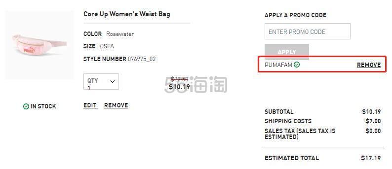 【额外6折】Puma 彪马 Core Up 女子腰包 .19(约71元) - 海淘优惠海淘折扣 55海淘网