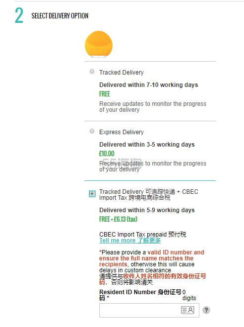 【可阳光清关】FOREO mini2 迷你2代声波洁面仪 向日葵黄 £67.32(约590元) - 海淘优惠海淘折扣|55海淘网