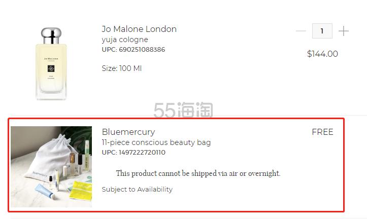 Bluemercury:Jo Malone 祖玛珑 2020 年限量秘境花园系列香水新上架 满5送11件套礼包 - 海淘优惠海淘折扣|55海淘网
