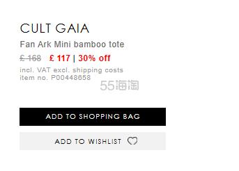 【7折】Cult Gaia Fan Ark 迷你竹节手提袋