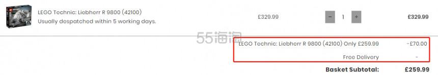 【补货】LEGO 乐高 科技系列 利勃海尔R9800遥控挖掘机 (42100)