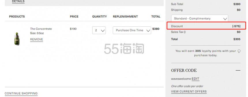 【自选双重好礼】La Mer 海蓝之谜 精粹水 150ml 5(约1,095元) - 海淘优惠海淘折扣|55海淘网