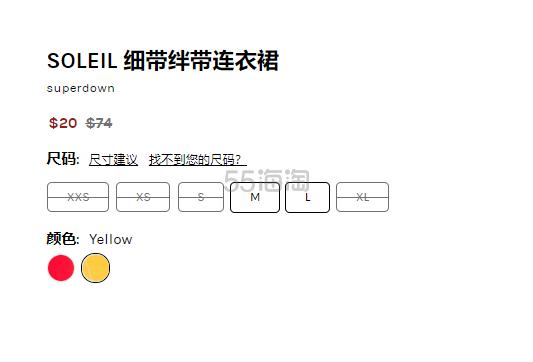 【清仓2.7折】SOLEIL 细带绊带连衣裙
