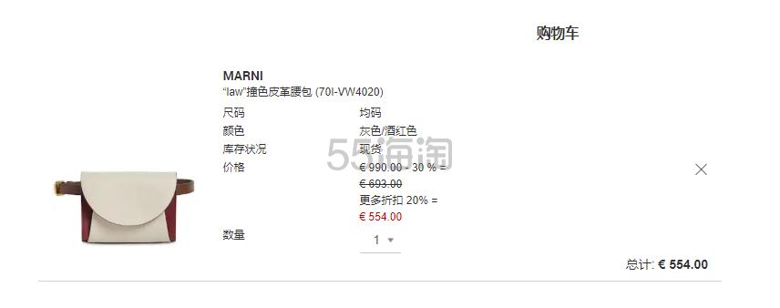 【超低 5.6折】MARNI LAW 撞色皮革腰包 4(约3,886元) - 海淘优惠海淘折扣|55海淘网
