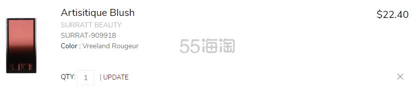 【7折】SURRATT BEAUTY 艺术家腮红 Vreeland Rougeur
