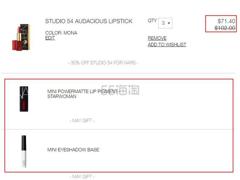 【满额送2件好礼】NARS 纳斯 Studio 54 口红 Mona .8(约167元) - 海淘优惠海淘折扣|55海淘网