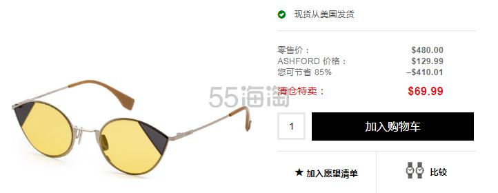 Fendi 芬迪 黄色太阳镜 .99(约492元) - 海淘优惠海淘折扣|55海淘网