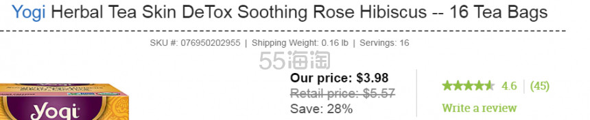 Yogi 肌肤排毒舒缓玫瑰木槿花茶 16袋茶 .98(约28元) - 海淘优惠海淘折扣|55海淘网
