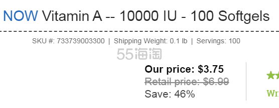 NOW 维生素A 10000IU 100粒 .75(约26元) - 海淘优惠海淘折扣|55海淘网