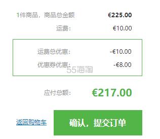 【包邮】Estee Lauder 雅诗兰黛 升级再生3件套 €217(约1,685元) - 海淘优惠海淘折扣|55海淘网