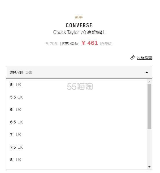 CONVERSE Chuck Taylor 70 高帮板鞋 ¥461 - 海淘优惠海淘折扣|55海淘网