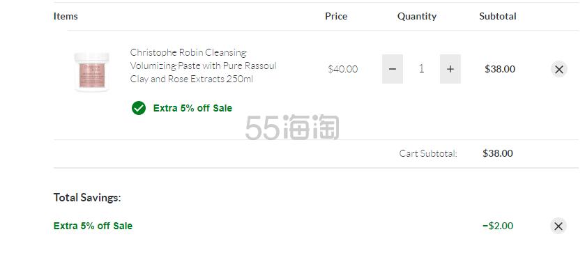 SkinStore:Christophe Robin 海盐头皮清洁膏等 无门槛7.5折+额外9.5折+满0结账自选好礼 - 海淘优惠海淘折扣|55海淘网