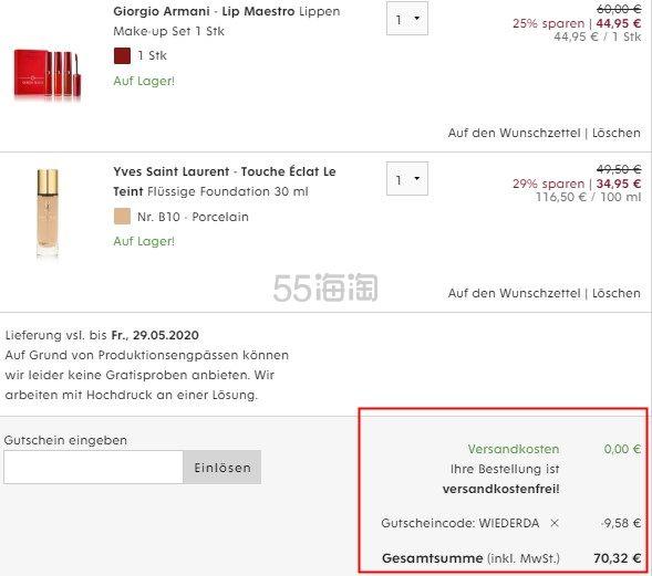 【折上折】Armani 阿玛尼红管唇釉套装 €39.56(约310元) - 海淘优惠海淘折扣 55海淘网
