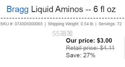 Bragg 液体氨基 180ml (约21元) - 海淘优惠海淘折扣 55海淘网