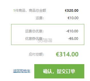 【包邮】La Mer 海蓝之谜 修护精华经典面霜 100ml €314(约2,462元) - 海淘优惠海淘折扣|55海淘网