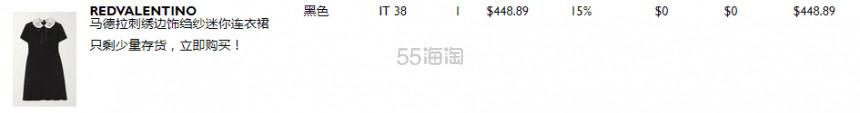 REDValentino 马德拉刺绣边饰绉纱迷你连衣裙 8.89(约3,171元) - 海淘优惠海淘折扣|55海淘网