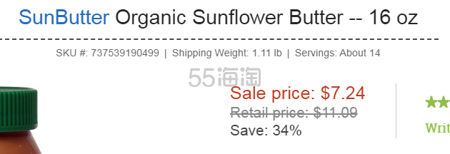 SunButter 有机向日葵黄油 454g .24(约51元) - 海淘优惠海淘折扣|55海淘网