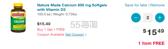 Walgreens:精选 Nature Made 莱萃美 维生素营养补剂 买1送1 - 海淘优惠海淘折扣|55海淘网