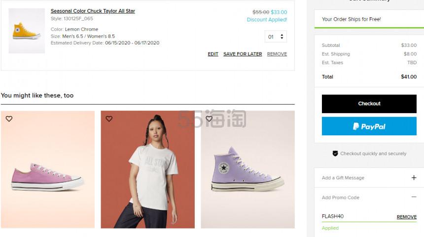 Converse 匡威美国官网:精选时尚帆布鞋