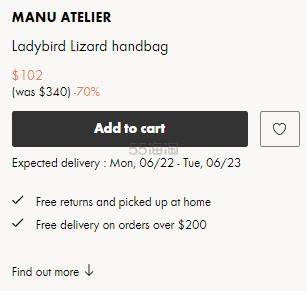 MANU ATELIER Ladybird 粉色真皮包包