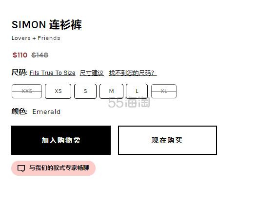 【7.4折】SIMON 连衫裤