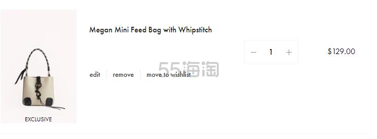 【样品特卖】Rebecca Minkoff Megan 迷你编织水桶包