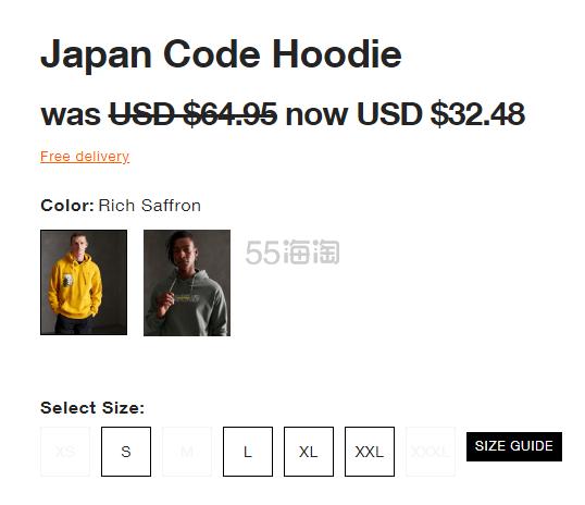 【5折】Superdry 极度干燥 Japan Code 连帽卫衣