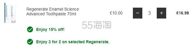 【买3付2+额外8.5折】Regenerate 美白修复牙釉质牙膏 75ml