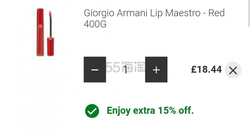 【直邮神价】Giorgio Armani 阿玛尼 限量闪闪红管唇釉 #400G 冰糖山楂色