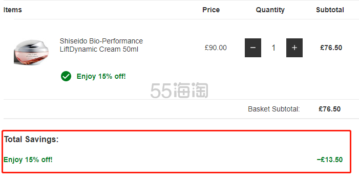 【额外8.5折】Shiseido 资生堂百优丰盈提拉紧致面霜 50ml
