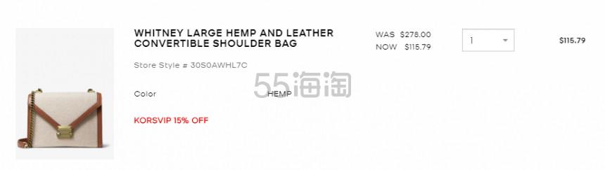 【折上折】Michael Kors Whitney 大号麻皮单肩链条包 5.79(约818元) - 海淘优惠海淘折扣 55海淘网