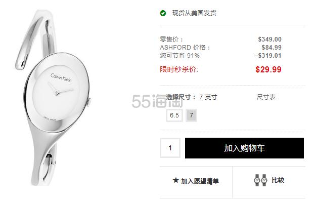 Calvin Klein 卡尔文·克莱因 Embrace 系列 银色女士时装腕表 K4Y2L11 .99(约212元) - 海淘优惠海淘折扣|55海淘网