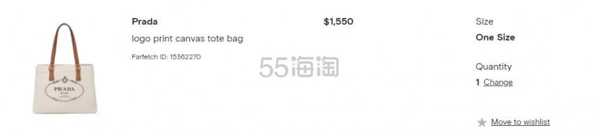 Prada 大容量 Logo 托特包 ,550(约10,950元) - 海淘优惠海淘折扣|55海淘网