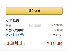 【中亚Prime会员免邮】Lumene 优姿婷 VC 玻尿酸保湿精华 30ml