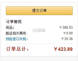 好价!【中亚Prime会员】Waterpik 洁碧 WP-662EU 冲牙器水牙线