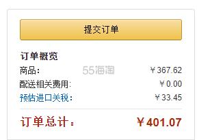 【中亚Prime会员免邮】Swarovski 施华洛世奇 Remix 珍珠水晶手链 5365738