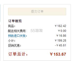 第2件半价!【中亚Prime会员包邮】Natrol 褪黑素睡眠片 5mg 草莓味 150片