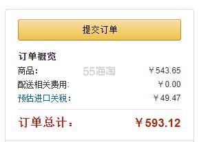 新低!【中亚Prime会员】Swarovski 施华洛世奇 蝴蝶结系列项链