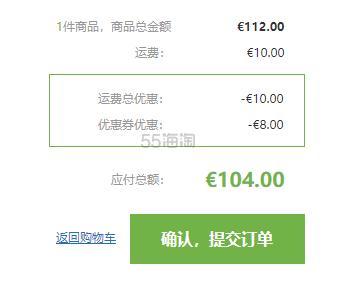【包邮包税】HR 赫莲娜 绿宝瓶轻乳霜 50ml