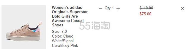 ADIDAS 阿迪达斯 ORIGINALS SUPERSTAR 女子板鞋