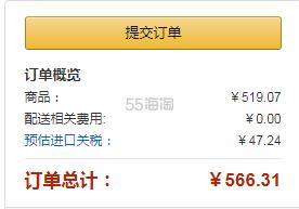 【中亚Prime会员】雅诗兰黛 多效智妍精华滋养霜 50ml
