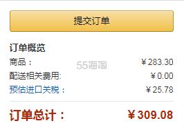 【中亚Prime会员】Christian Dior 迪奥 焕采亮泽凝膜 50ml